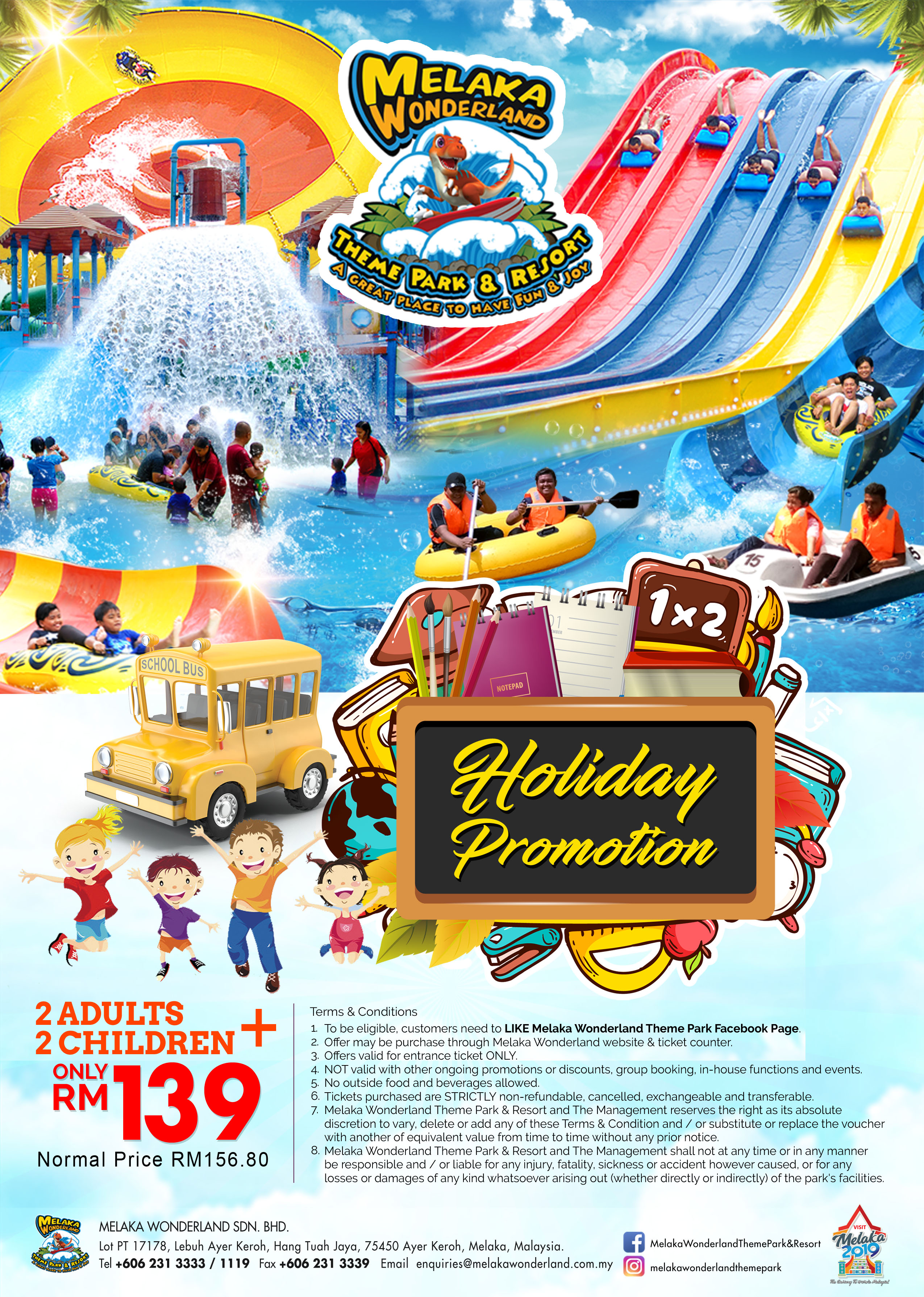 Holiday Promotion 2019